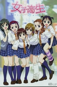 Joshikousei Girls High (High School Girls)