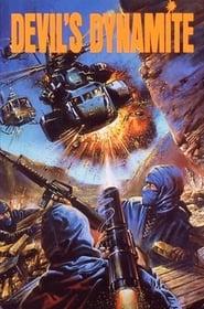 Devil's Dynamite (1987)