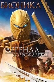 Bionicle: Legenden Återuppstår