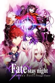 Poster Fate/stay night: Heaven's Feel I. Presage Flower 2017