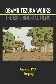 فيلم Jumping مترجم