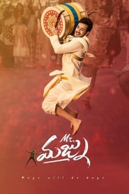 Mr. Majnu (Hindi)