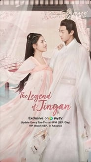 The Legend of Jinyan (2020)