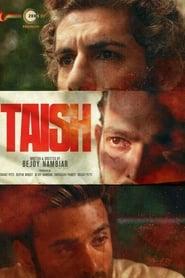 Taish 2020 Season 1