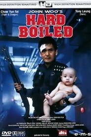 Hard Boiled 1992