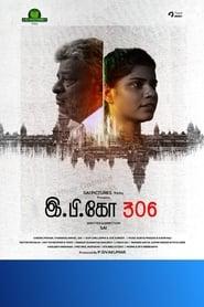 E.P. KO 306 (Tamil)