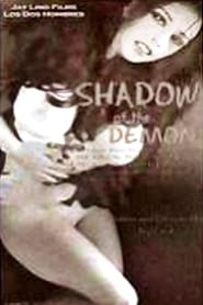 Shadow of the Demon 2002