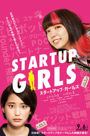 Watch Startup Girls (2019)