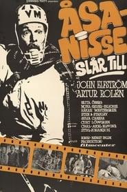 Åsa-Nisse slår till (1965)