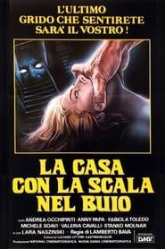 La casa con la scala nel buio 1983