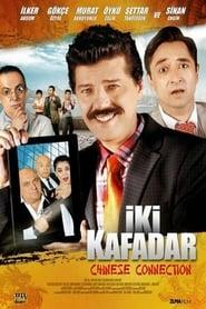 İki Kafadar movie