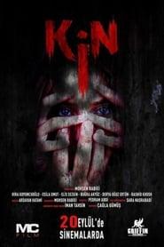 Kin [2019]