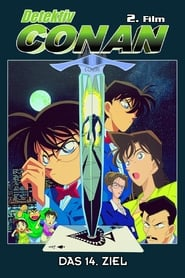 Detektiv Conan – Das 14. Ziel (1998)