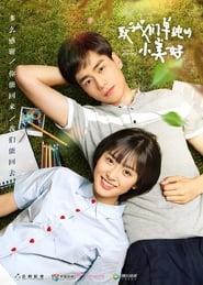 A Love So Beautiful ตอนที่ 1-23 ซับไทย [จบ] : รักนี้… มีไว้เพื่อเธอ HD