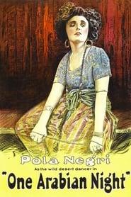 Sumurun / One Arabian Night (1920)