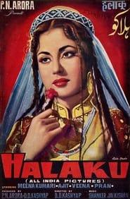 Halaku 1956
