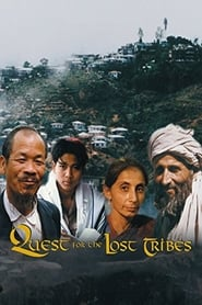 Quest For The Lost Tribes (2003)