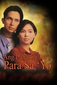 Watch Ang Lahat ng Ito'y Para Sa'yo (1998)