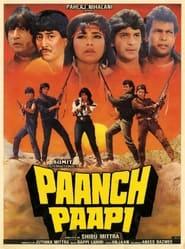Paanch Papi 1989