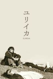 Poster for Eureka