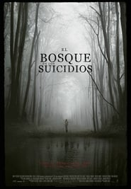 El bosque de los suicidios (The Forest) ()