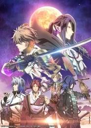 Poster Sengoku Night Blood 2017