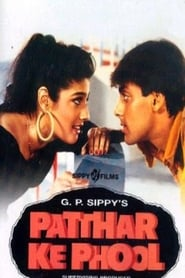 Patthar Ke Phool 1991 Hindi Movie AMZN WebRip 400mb 480p 1.2GB 720p 4GB 6GB 1080p