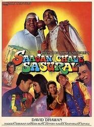 Saajan Chale Sasural (1996)