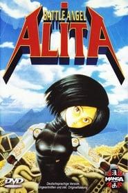 Battle Angel Alita (1993)