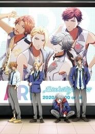 ARP Backstage Pass (2020) poster