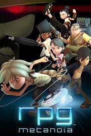 Watch RPG Metanoia (2010)