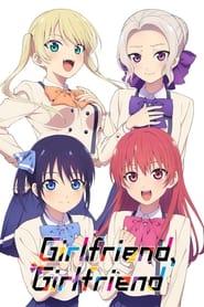Poster Girlfriend, Girlfriend 2021