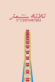 3 Centimetres (2018)