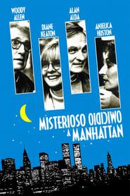 Misterioso omicidio a Manhattan