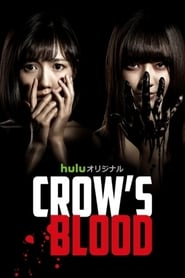 Crow's Blood (2016)