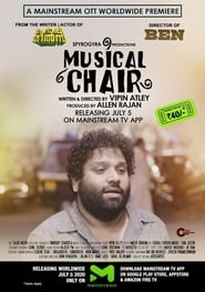 Musical Chair (Malayalam)