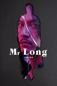 Poster Mr. Long