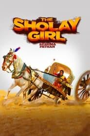 The Sholay Girl