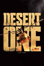 Desert One