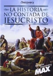 Jesus Conspiracies 2012