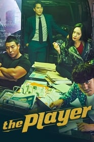 The Player (2018)
