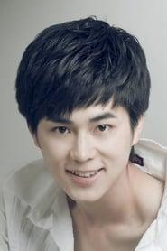 Wang Yan Bin