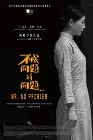 Mr. No Problem (2017) Online Cały Film Lektor PL