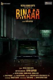 BINAAR Horror Movie (2021)