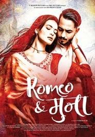 Romeo & Muna (2018)
