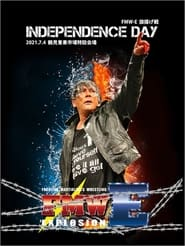 FMW-E: Independence Day 2021