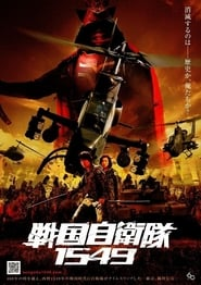 Voir Samurai Commando : Mission 1549 en streaming complet gratuit | film streaming, StreamizSeries.com