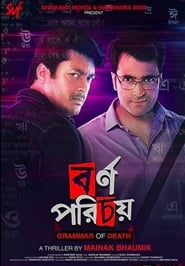Bornoporichoy: A Grammar Of Death 2019 Movie Bengali WebRip 250mb 480p 800mb 720p