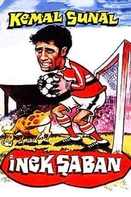 İnek Şaban 1978