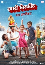Khari Biscuit (2019) Marathi Full Movie Watch Online